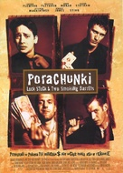 Lock Stock And Two Smoking Barrels - Polish Movie Poster (xs thumbnail)