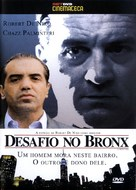 A Bronx Tale - Brazilian DVD movie cover (xs thumbnail)