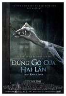 Don't Knock Twice - Vietnamese Movie Poster (xs thumbnail)