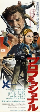 The Professionals - Japanese Movie Poster (xs thumbnail)