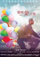 Max - Taiwanese Movie Poster (xs thumbnail)