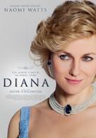 Diana - New Zealand Movie Poster (xs thumbnail)
