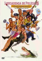Police Academy 5: Assignment: Miami Beach - Brazilian DVD movie cover (xs thumbnail)