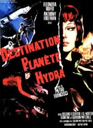 2+5: Missione Hydra - French Movie Poster (xs thumbnail)