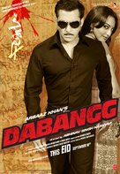 Dabangg - Indian Movie Poster (xs thumbnail)
