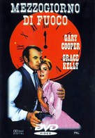 High Noon - Italian DVD cover (xs thumbnail)