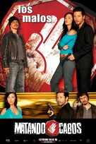 Matando Cabos - Mexican Movie Poster (xs thumbnail)