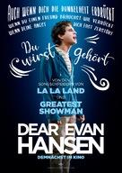 Dear Evan Hansen - German Movie Poster (xs thumbnail)