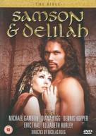 Samson and Delilah - British DVD movie cover (xs thumbnail)