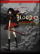 Gekijouban Blood-C: The Last Dark - Japanese Movie Poster (xs thumbnail)