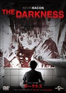 The Darkness - Japanese DVD movie cover (xs thumbnail)