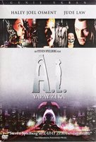 Artificial Intelligence: AI - Turkish DVD movie cover (xs thumbnail)
