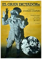 The Great Dictator - Spanish Movie Poster (xs thumbnail)