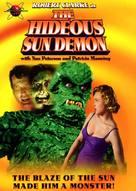 The Hideous Sun Demon - DVD cover (xs thumbnail)