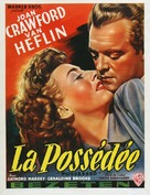 Possessed - Belgian Movie Poster (xs thumbnail)