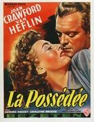 Possessed - Belgian Movie Poster (xs thumbnail)