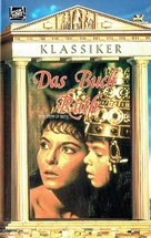 The Story of Ruth - German VHS movie cover (xs thumbnail)