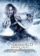 Underworld Blood Wars - Czech Movie Poster (xs thumbnail)