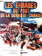 Golpe de mano (Explosión) - French Movie Poster (xs thumbnail)