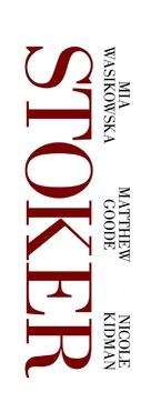 Stoker - Logo (xs thumbnail)
