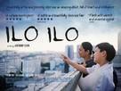Ilo Ilo - British Movie Poster (xs thumbnail)