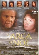 Noah's Ark - Spanish Movie Cover (xs thumbnail)