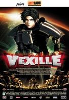 Bekushiru: 2077 Nihon sakoku - Polish Movie Poster (xs thumbnail)