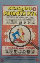 Adventures of a Private Eye - British VHS movie cover (xs thumbnail)