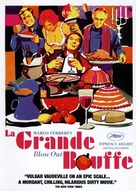 La grande bouffe - British Movie Poster (xs thumbnail)