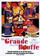 La grande bouffe - British Movie Poster (xs thumbnail)