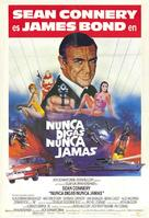 Never Say Never Again - Argentinian Theatrical movie poster (xs thumbnail)