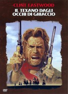 The Outlaw Josey Wales - Italian DVD movie cover (xs thumbnail)