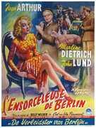 A Foreign Affair - Belgian Movie Poster (xs thumbnail)