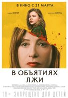 Greta - Russian Movie Poster (xs thumbnail)