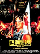 Streets of Fire - French Movie Poster (xs thumbnail)