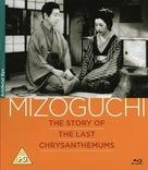 Zangiku monogatari - British Blu-Ray cover (xs thumbnail)