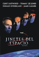 Space Cowboys - Argentinian DVD movie cover (xs thumbnail)