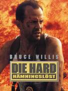 Die Hard: With a Vengeance - Swedish DVD cover (xs thumbnail)