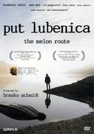 Put lubenica - Serbian DVD cover (xs thumbnail)