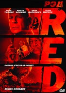 RED - Russian Movie Cover (xs thumbnail)