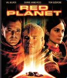 Red Planet - Blu-Ray cover (xs thumbnail)