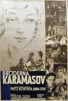 Der Mörder Dimitri Karamasoff - Swedish Movie Poster (xs thumbnail)