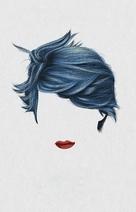 La vie d'Adèle - French Key art (xs thumbnail)