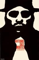 O Dragão da Maldade contra o Santo Guerreiro - Cuban Movie Poster (xs thumbnail)