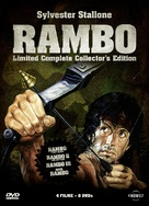Rambo - German Movie Cover (xs thumbnail)