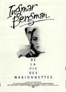 Scener ur ett äktenskap - French Movie Poster (xs thumbnail)