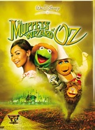 The Muppets Wizard Of Oz - Movie Poster (xs thumbnail)