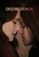Disobedience - Argentinian Movie Cover (xs thumbnail)
