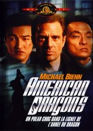 American Dragons - French Movie Cover (xs thumbnail)