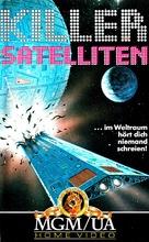 Earth II - German VHS cover (xs thumbnail)